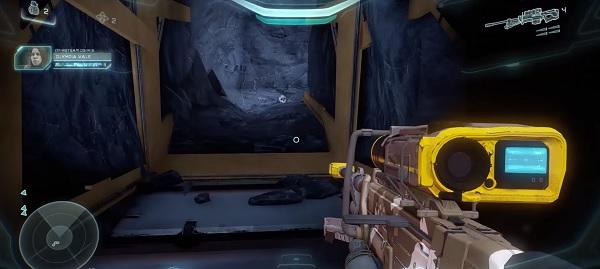 Halo 5 Skull Locations - Mission 5 Blind Skull